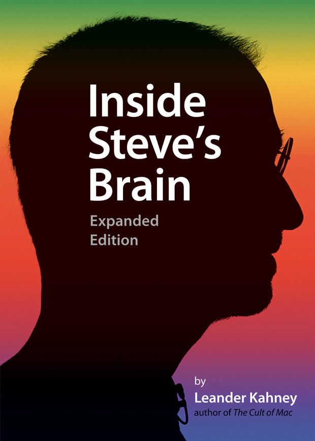 Inside_Steves_Brain_Exp