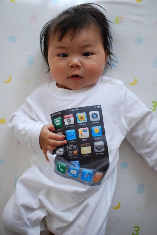 iPhoneBaby16.jpg