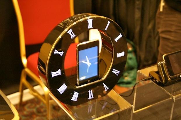Sharper_Image_Clock_Speaker