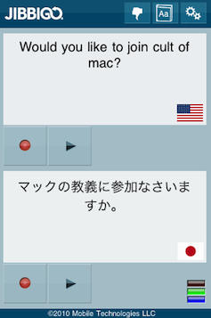 Jibbigo Japanese Translation