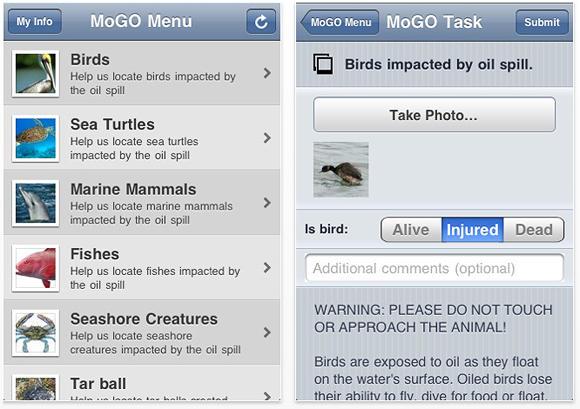 MoGO-screenshots
