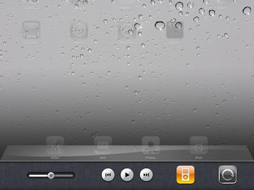 150826-screen_orientation_lock_ipad