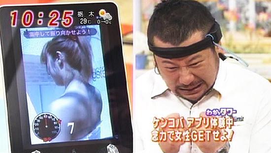 Japanese kiss video