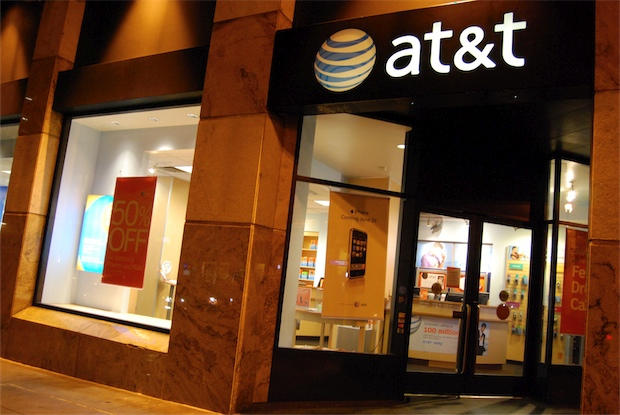 AT&T store2