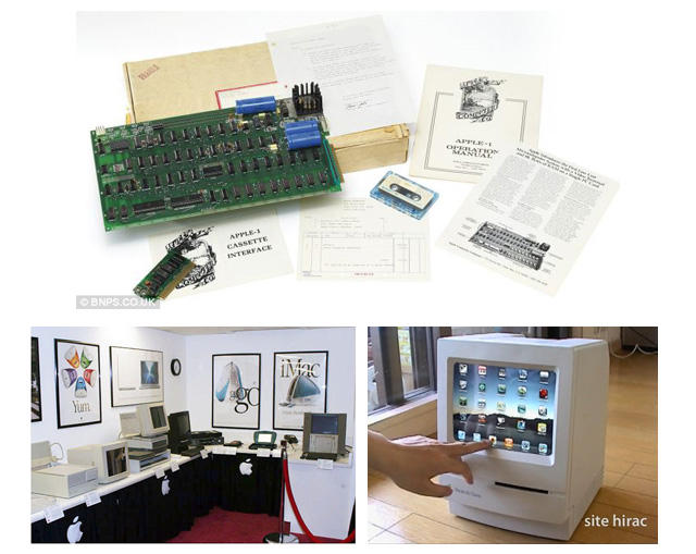 Vintage Tech 2010