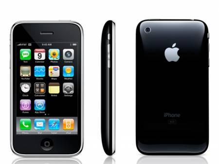 iphone 3s цена