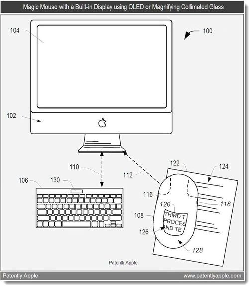 500x_magic-mouse-patent-application