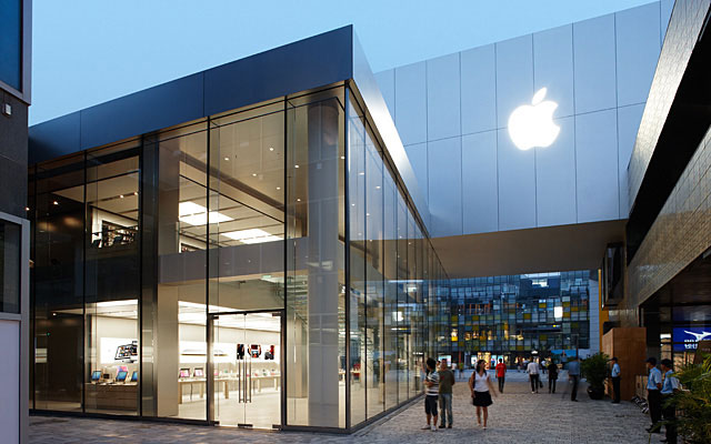 One of Apple's Stores in China.
