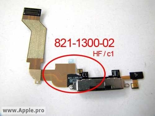 125830-iphone_5_dock_connector