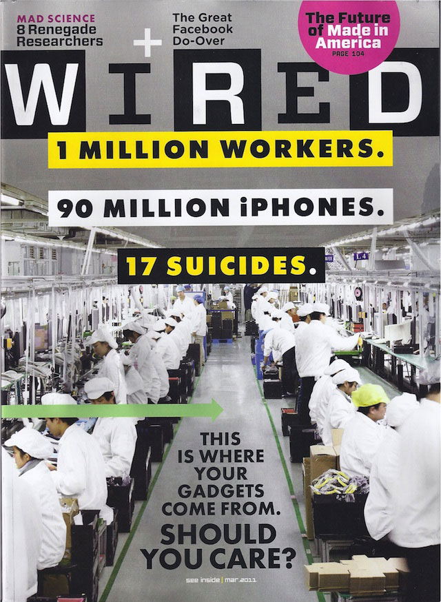 wired_cover_foxconn