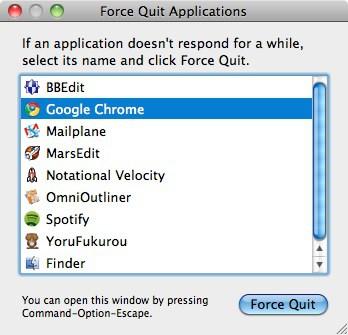 20110329-forcequit.jpg