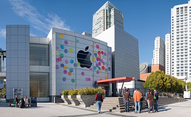 Yerba Buena Center for the Arts in San Francisco, Ready for iPad2. Photo Credit: Coldjerky