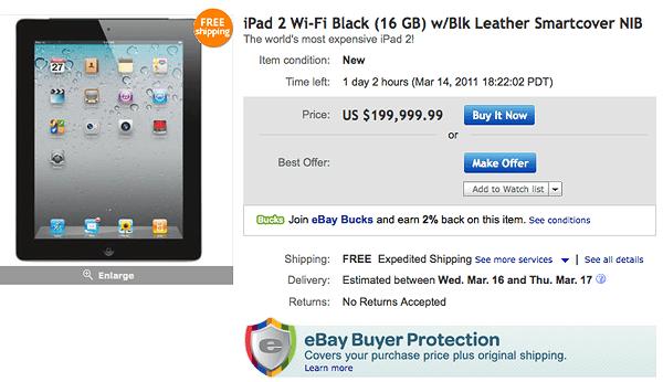 iPad 2 on eBay $2,000,000