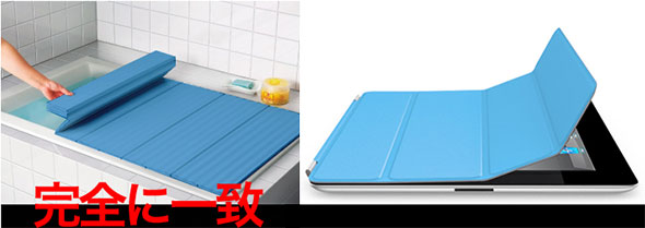 smart-cover-bath-lid
