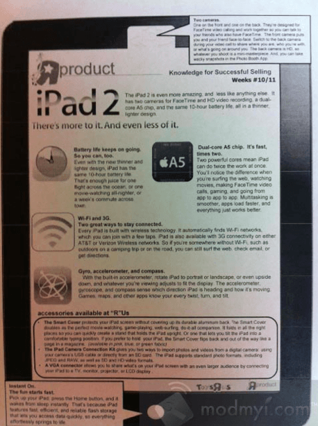 iPad2-product-sheet-toys-r-us.png