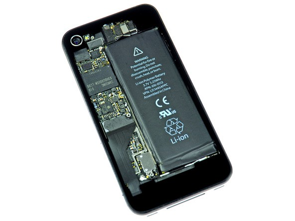 iphone-4-transparent.jpeg