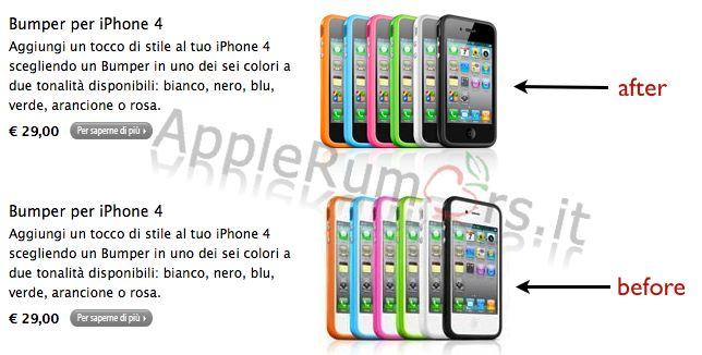 iphone4_white