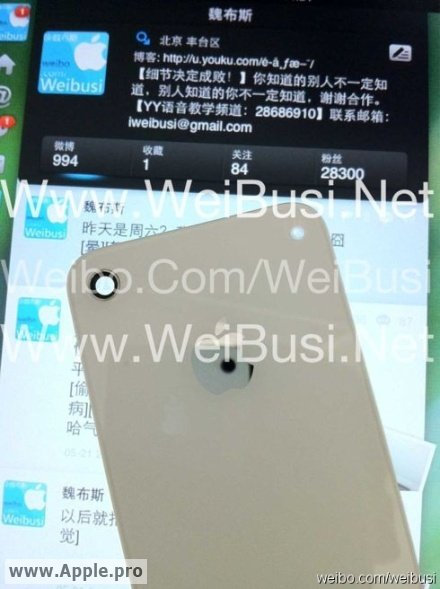 iPhone-5-4S-rear-casing