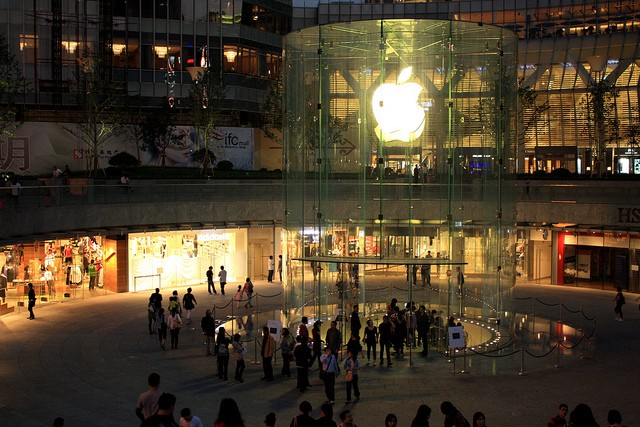 The Pundong Apple Store in Shanghai, China is officially the world's busiest Apple Store. Good luck getting an appointment at the Genius Bar.
