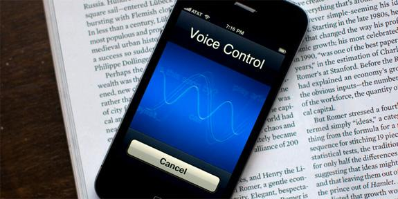 22449-iphone_voice_control_teaser_super