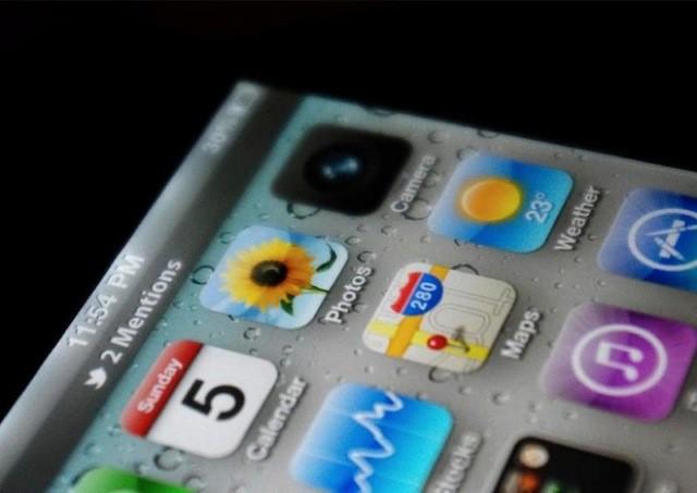 iOS-5-home-screen-leak.jpg