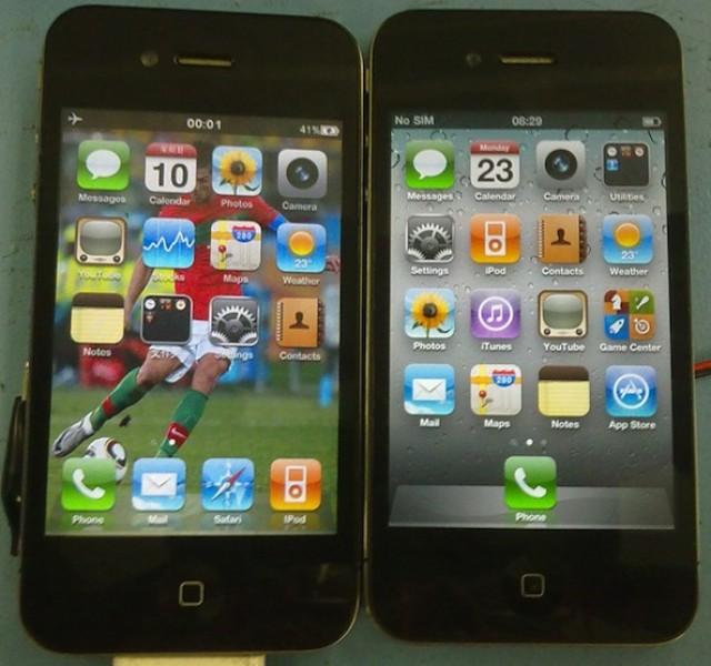 iphone4clone1