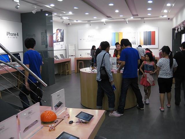 fake-Apple-store-china-1.JPG