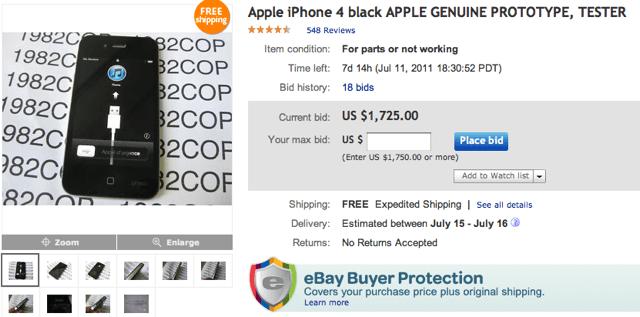 Useless IPhone 4 Prototype Now Just 1700 On EBay