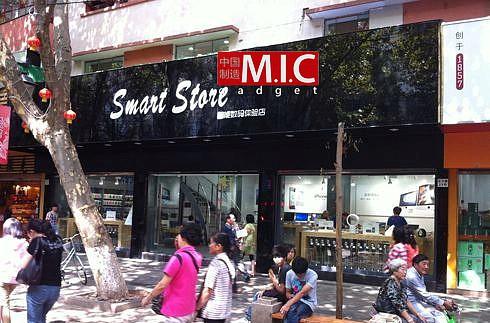 apple smart store Kunming