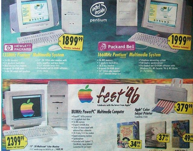 Best-Buy-Flier-1996-sm2.jpg
