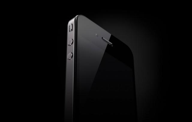 iPhone 4 dark