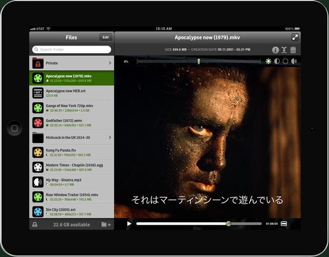 screen_movie