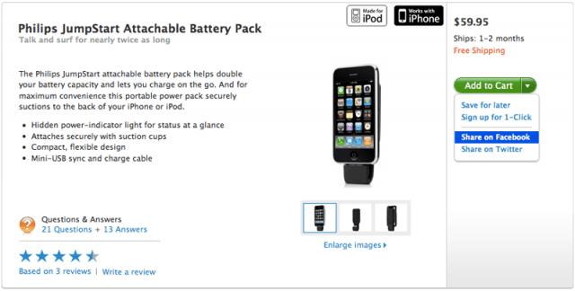 Apple-Store-social-network-sharing