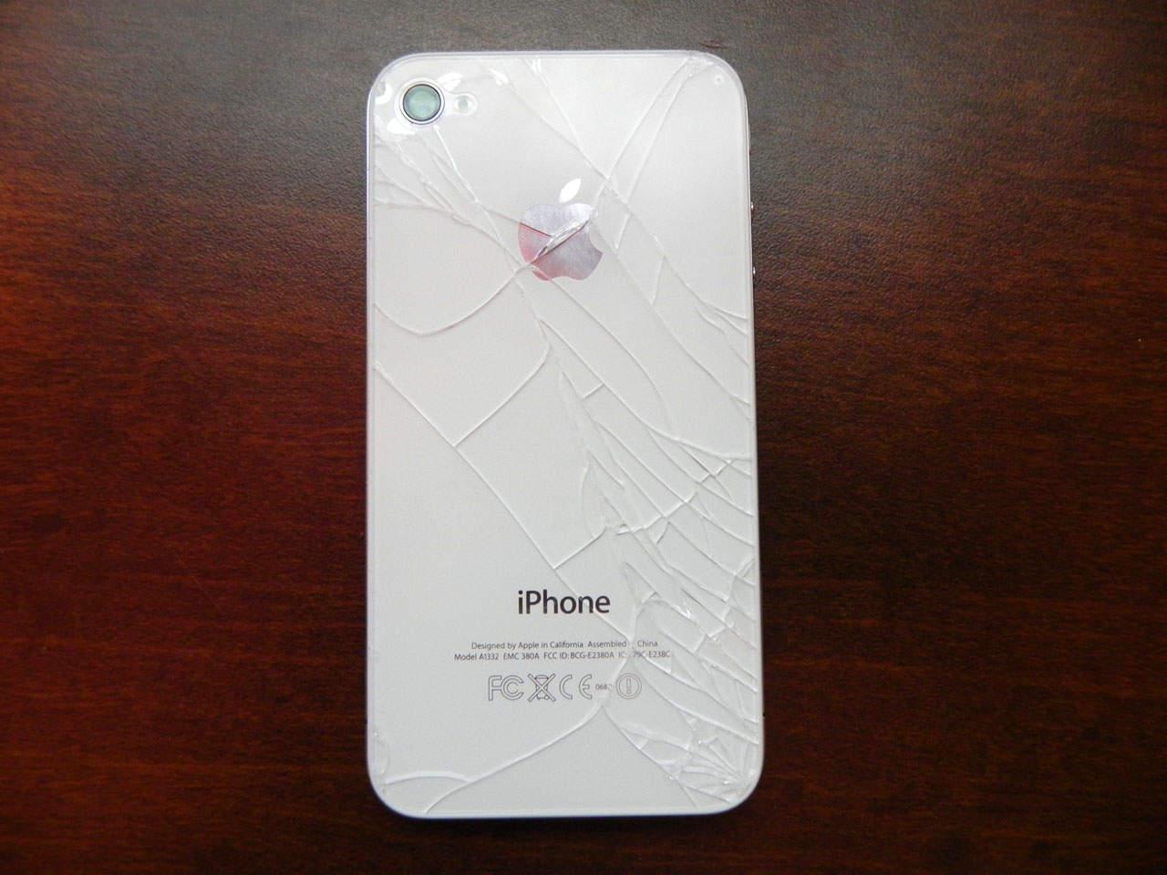 Buy Broken Iphone S
