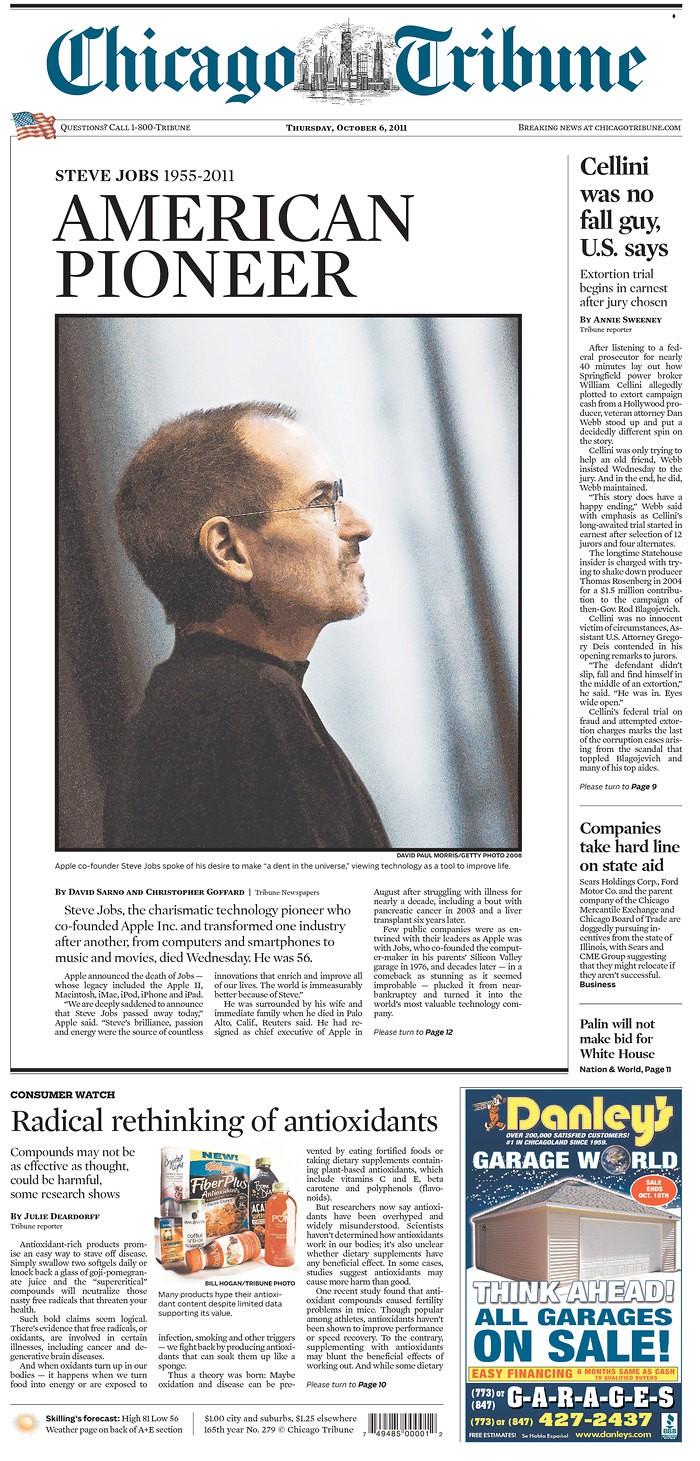 Nios case study front page english