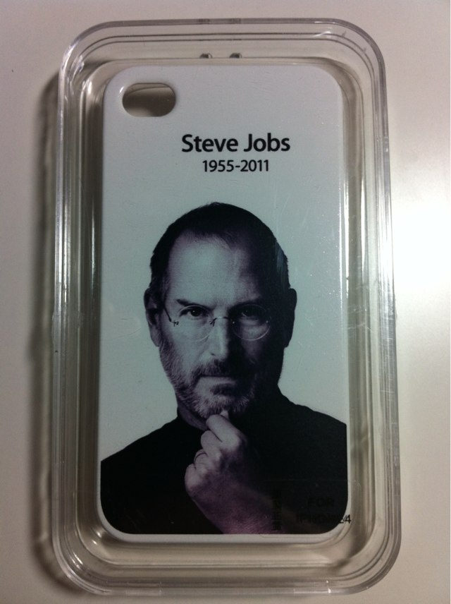 Steve-jobs-tribute-case