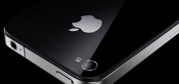 iphone4srumors