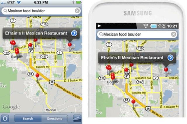 iPhone-screenshot-Samsung-Galaxy-Player