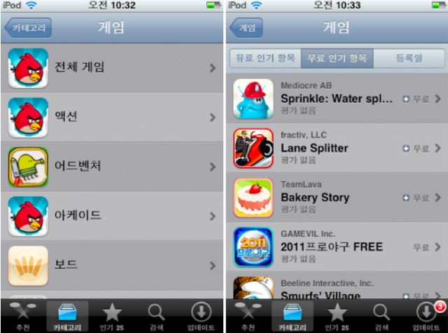 South-Korean-App-Store