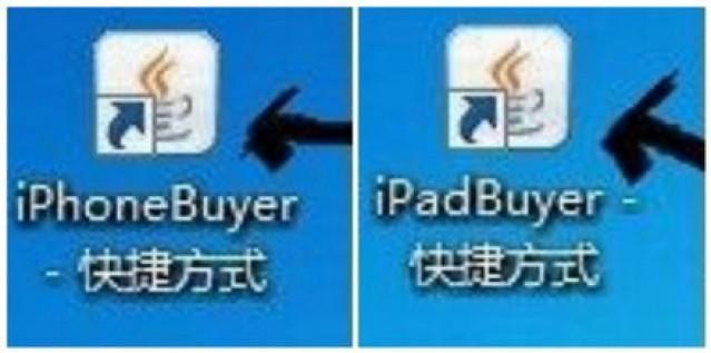 Scalper-iPhone-software
