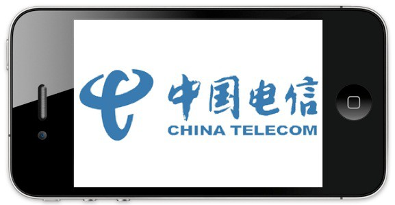 iPhone-4-china-telecom