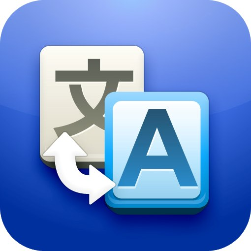 Google_Translate_iOS_logo