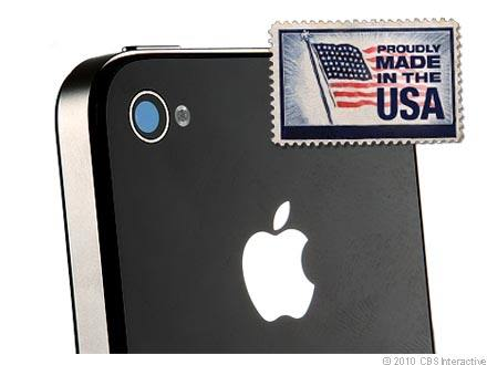 iphone4review9-copy