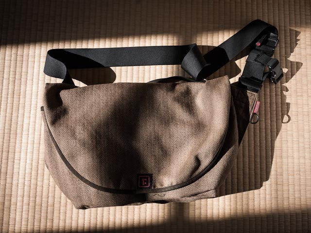 It doesn't look like much, but this could be the bag you spend the rest of your life with. Photo Charlie Sorrel CC BY-NC-SA 3.0