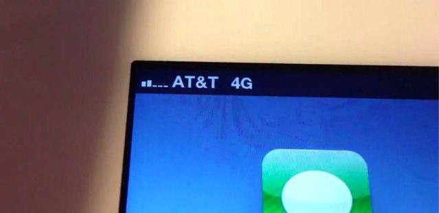 AT&T-on-iPad