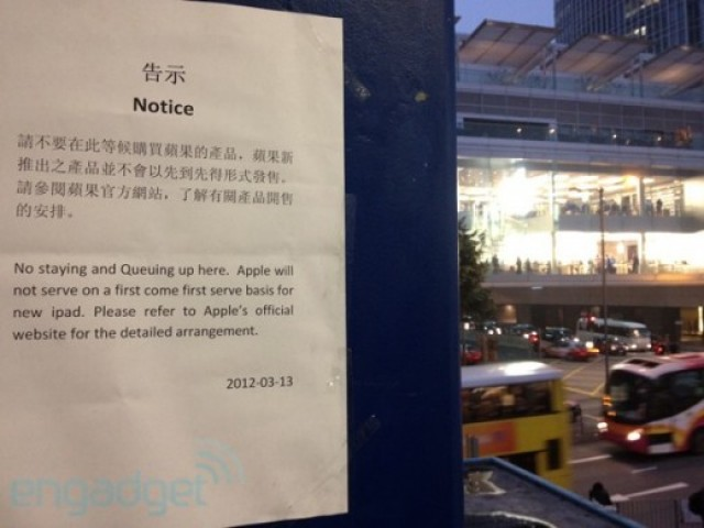 Customers in Hong Kong must reserve Apple's new iPad online before they attempt to collect it from store.