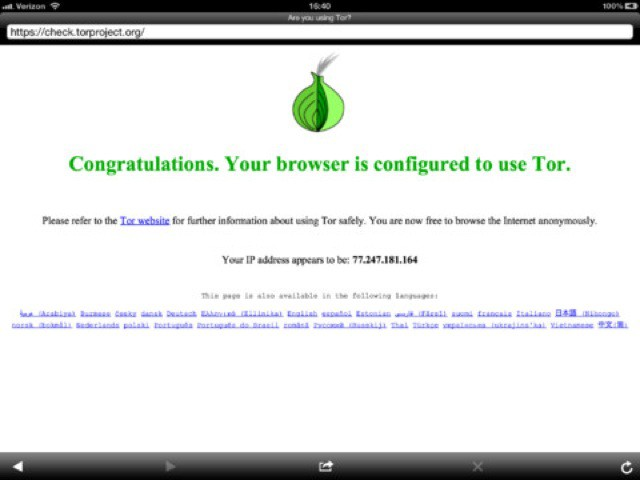 The Onion Browser Brings Anonymous, Encrypted Browsing To