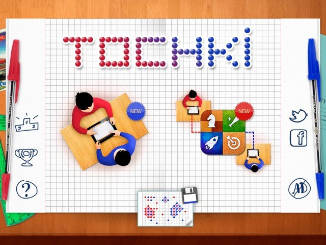 Beautiful Crossword Puzzle For Kids Huge Fire Staff Puzzle Regular Griddlers Puzzles Free New York Times Crossword Puzzle Youthful Picture Puzzle Crossword Clue SoftPuzzle Dragon X Tochki: A Simple Concept, A Lot Of Fun [Review]   Cult Of Mac