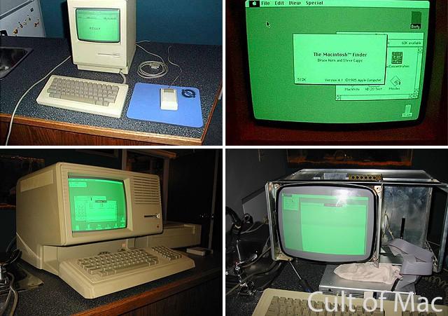 Rare Green Screen Systems