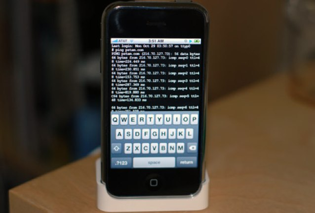 Upcoming iOS 5.1.1 Jailbreak Will Support iPhone 3GS, iPod ...
